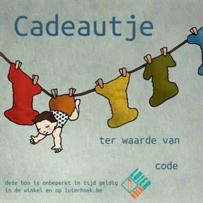 website cadeaubon De Luierhoek