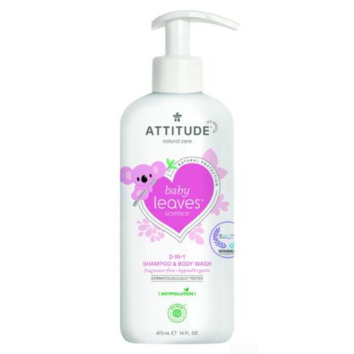 Attitude Baby Leaves 2 in 1 shampoo Geurvrij - De Luierhoek, natuurlijke verzorging