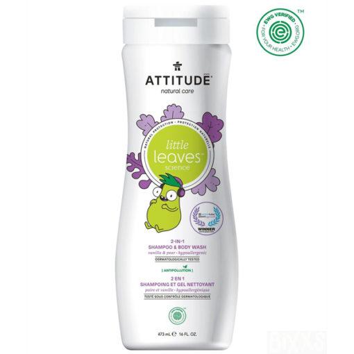 Attitude Little Leaves 2 in 1 shampoo Vanille Peer - De Luierhoek, natuurlijke verzorging