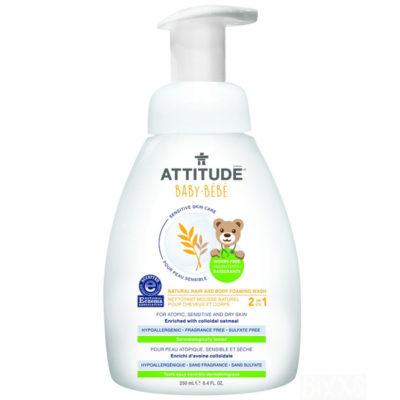 Attitude Sensitive Skin Hair and Body Foaming Wash - De Luierhoek, natuurlijke verzorging